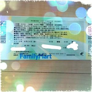 Linecamera_share_20120823060216