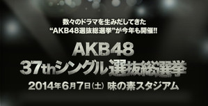 Main_akb_37nd