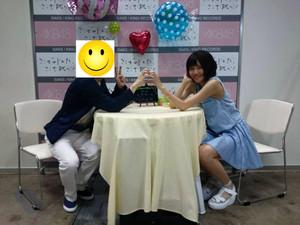 Mougi_kasumi_2