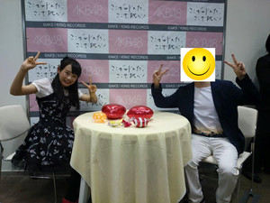 Yokoyama_yui