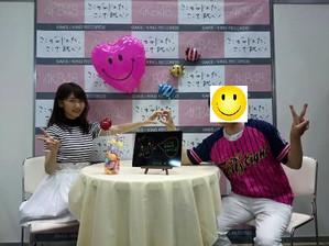Kasiwagi_yuki