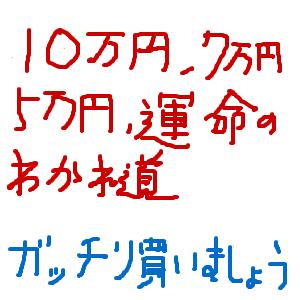 Cocolog_oekaki_2011_01_24_22_53