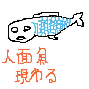 Cocolog_oekaki_2011_02_18_18_21